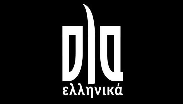 OLA Nightclub Γκάζι